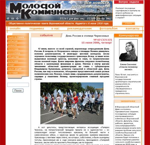 Блузки для офиса 2017 в Воронеже